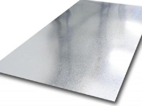 Лист из углеродной стали